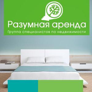 Аренда квартир и офисов Вилючинска