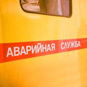 Аварийные службы Вилючинска