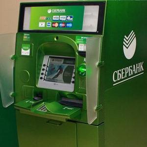 Банкоматы Вилючинска
