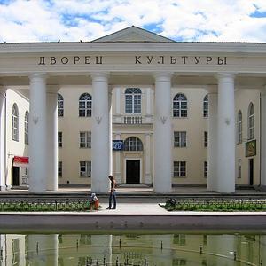 Дворцы и дома культуры Вилючинска