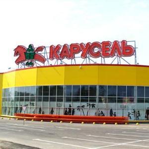 Гипермаркеты Вилючинска