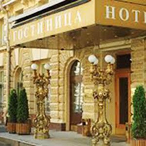 Гостиницы Вилючинска