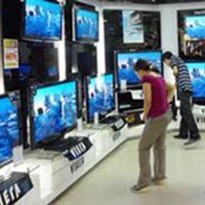 Магазины электроники Вилючинска