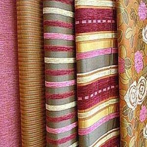 Магазины ткани Вилючинска