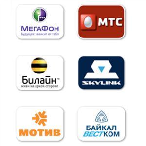 Операторы сотовой связи Вилючинска