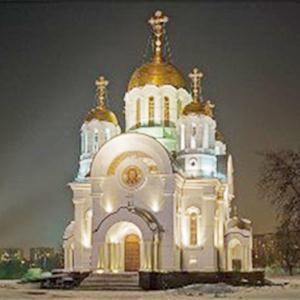Религиозные учреждения Вилючинска