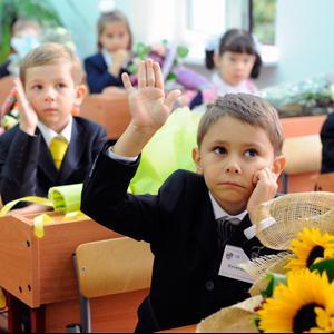 Школы Вилючинска