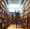 Библиотеки в Вилючинске