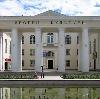 Дворцы и дома культуры в Вилючинске