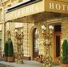 Гостиницы в Вилючинске
