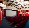 Кинотеатры в Вилючинске