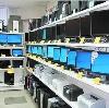 Компьютерные магазины в Вилючинске