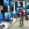 Магазины электроники в Вилючинске