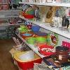 Магазины хозтоваров в Вилючинске