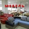 Магазины мебели в Вилючинске