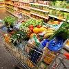 Магазины продуктов в Вилючинске