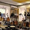 Музыкальные магазины в Вилючинске