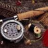 Охотничьи и рыболовные магазины в Вилючинске