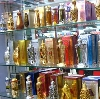 Парфюмерные магазины в Вилючинске
