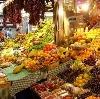 Рынки в Вилючинске