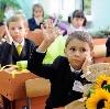 Школы в Вилючинске