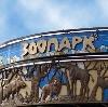 Зоопарки в Вилючинске