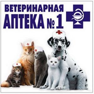 Ветеринарные аптеки Вилючинска
