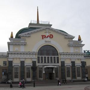 Железнодорожные вокзалы Вилючинска